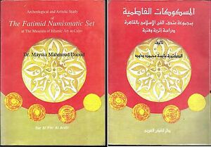 DAOUD-Study-of-the-Fatimid-Numismatic-in-Cairo-Le-Caire-1991
