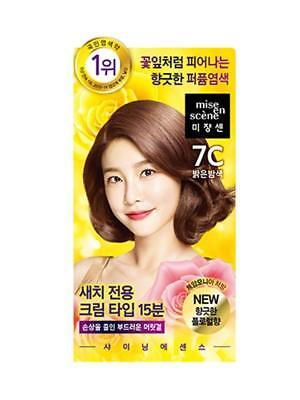 Mise en scene Shining Essence Hair 7C/Light Brown Brown K beauty korea