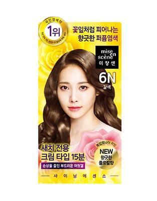 Mise en scene Shining Essence Hair Dye 6N/Brown K beauty korea