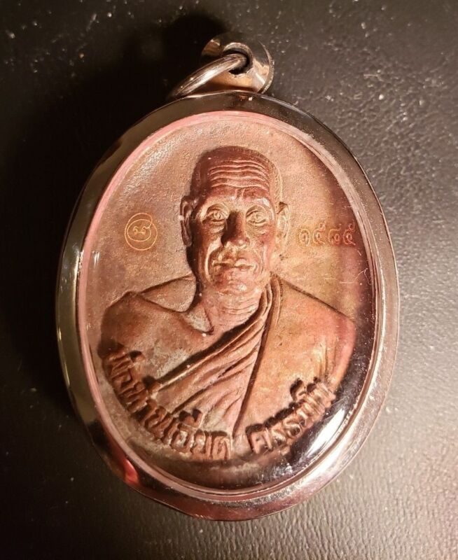 Old Copper Rare Temple Monk Amulet from Thailand