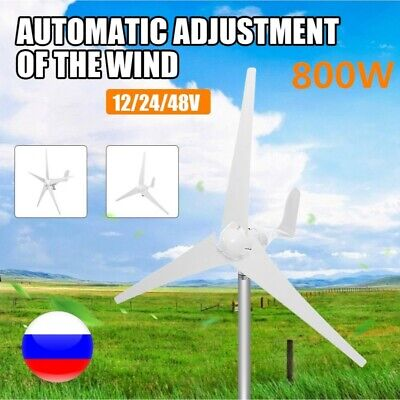 Wind Turbine.generator Charger. Mobil Home Works 800 W. Free Power Energy Elect
