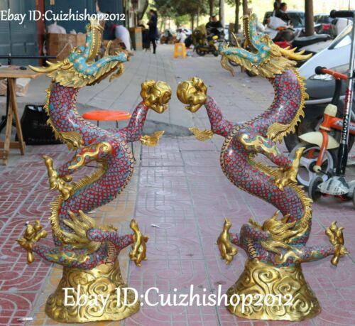 "32"" China Cloisonne Enamel Gilt Bead Dragon Loong Dragons Animal Statues Pair"