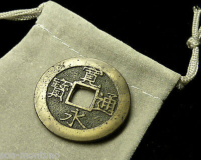 1769 1860 Authentic Japanese Cast Bronze Antique Coin Shogunate 4 Mon 11 Waves