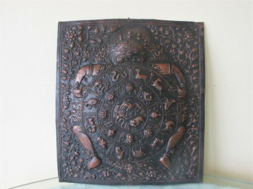 Vintage TIBETAN MANDALA BUDDHIST Repoussee Copper Plaque