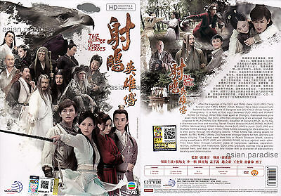 THE LEGEND OF THE CONDOR HEROES 2017 (1-52 End) TVB Chinese Drama English