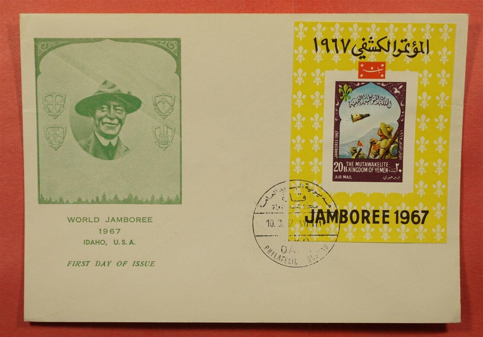 1967 MUTAWAKELITE YEMEN FDC BOY SCOUTS WORLD JAMBOREE S/S 196000 - $1.00