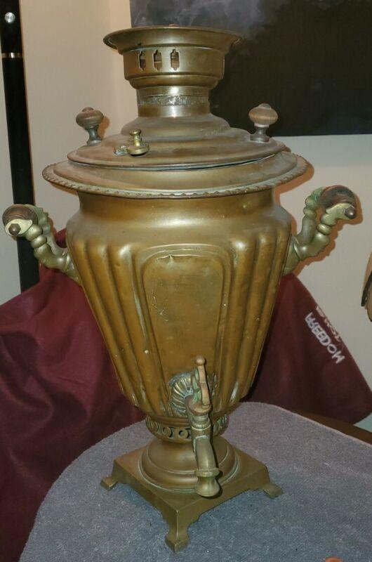 Vintage Brass Russian Samovar 1800