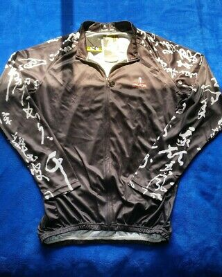 Paladin Breathable jacket Xxxl, used for sale  Shipping to India