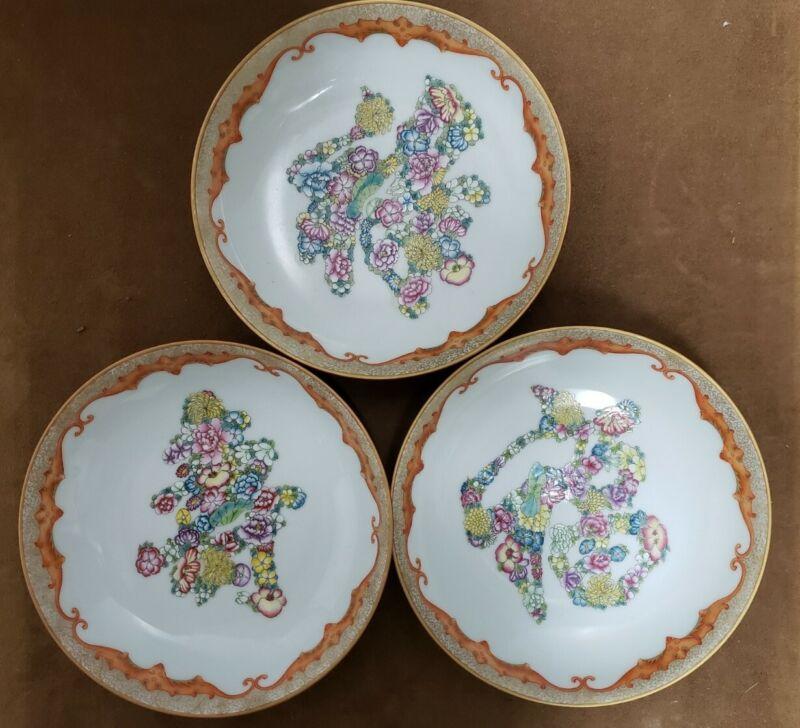 Fine Chinese  Red Glaze 24K Gold Gilt  Familie Rose Porcelain Dish Plate Set