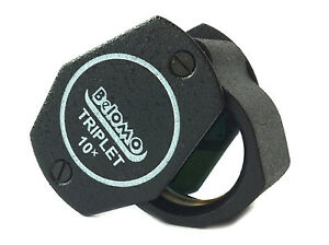 BelOMO 10x Triplet Loupe Magnifier. 21mm (.85