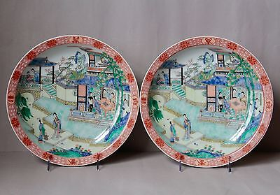 pair of chinese porcelain wucai hand painted plate with chinese characters