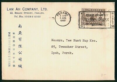 Mayfairstamps Malaya 1960 Penang Lam Ah Co to Ipoh Kemenangan Slogan Cancel cove