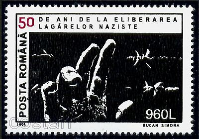 1995 JUDAICA,HAND,BARBED WIRE FENCE,LIBERATION CONCENTRATION CAMP,ROMANIA,5070XX