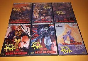 6-DVD-STAR-BLAZERDS-1-SERIE-COMPLETA-EXPLOSION