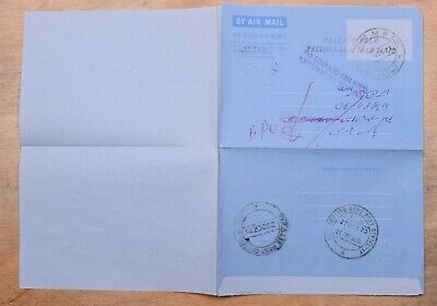 Pakistan 1973 Free Frank Prisoner Of War Aerogramme Returned to Sender