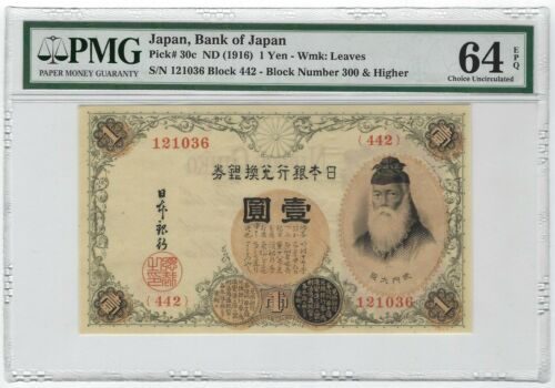 1916 JAPAN 1 Yen in Silver, Bank of Japan P-30c, PMG 64 EPQ Ch. UNC Scarce Grade