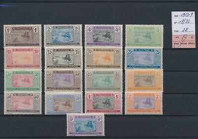 LO18787 Mauritania 1913 views landscapes fine lot MH cv 28 EUR