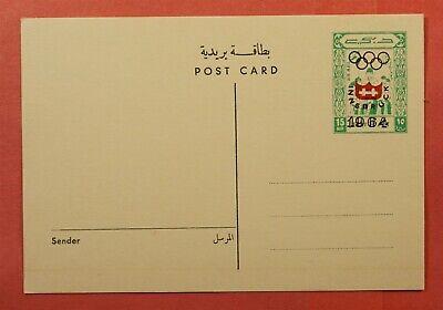 ERROR DUBAI POSTAL CARD OLYMPICS OVERPRINT RED SHIELD UNUSED 196262