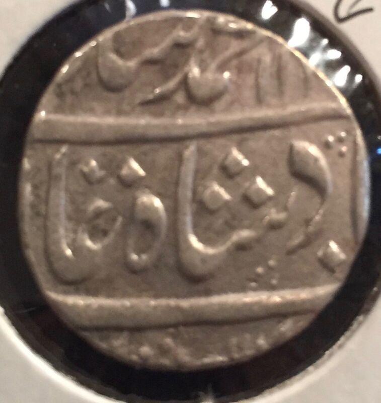 Muhammad Shah 1728 silver rupee - high grade, from USA