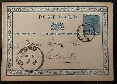 1894 Batticaloa Ceylon Vintage Stationary Postcard Cover To Colombo