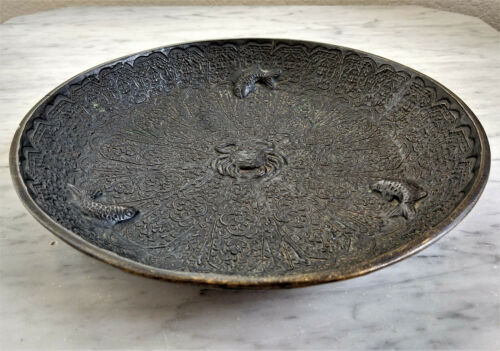 Very fine old Minang ceremonial plate from West Sumatra, Indonesia, c. 1930-50