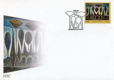 Estonia 2017 FDC Treasury Estonian Art Museum Ulo Sooster 1v Set Cover Stamps