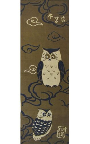 TENUGUI Fukurou Owl Japanese traditional towel Hand towel Headband made in Japan