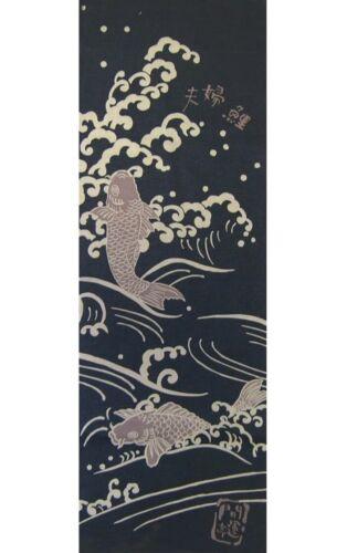 TENUGUI Koi Couple of Carp Japanese traditional towel Hand towel made in Japan