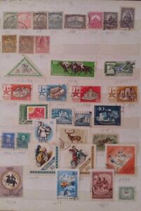 Old and rare stamps