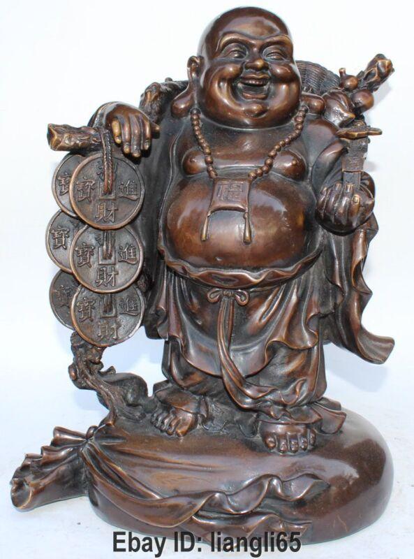 China Red Bronze Copper Wealth Stand Moneybag Happy Laugh Maitreya Buddha Statue