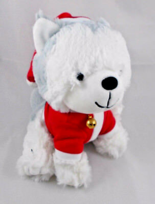 """Hallmark Jingle Bell Dog Plush Christmas Santa 7"""""""