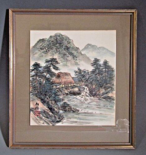 Fine RARE Korea Korean Ink and color on silk Landscape Scene Signed Song Ba