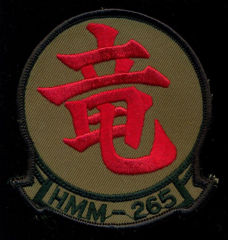 USMC HMM-265 Desert Patch CT2
