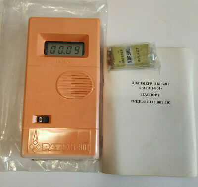 Vintage Ussr Dosimeter Raton Radiometer Geiger Counter Chernobyl Radiation 2