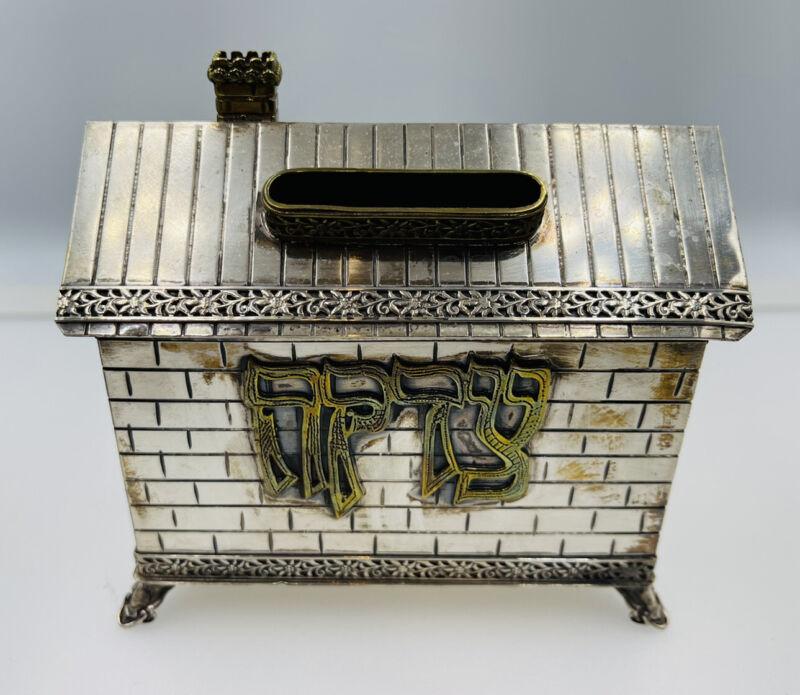 Netafim Israel Judaica Vintage Sterling Silver & Brass House Design Charity Box