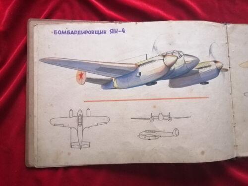 VTG RUSSIAN SOVIET AIR FORCE WWII PILOT AIRCRAFT ID Yak-1 4 I-16 153 ALBUM BOOK