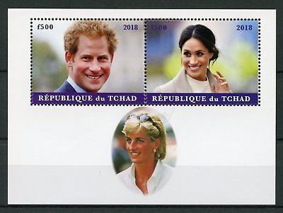 Chad 2018 CTO Prince Harry & Meghan Princess Diana 2v M/S Royalty Stamps