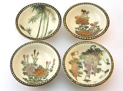 FINELY PAINTED SET OF 4 JAPANESE SATSUMA TEA / SAKI BOWLS CUPS, SHOWA PERIOD
