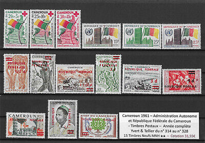 Cameroon 1961 - Complet Year - 15 Postage Stamps - YT n° 314-328 MNH **
