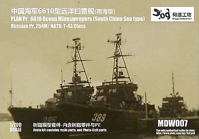 Pla Type 6610 Minesweeper  254M T 43  South China Sea  Doggy Industries