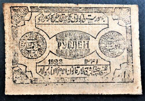 RUSSIA KHOREZMIAN / KHWAREZM 1000 RUBLES LAST NON SOVIET ISSUE 1923 PICK S1114