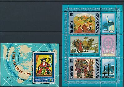 LO16143 Mongolia stamp expo folklore art sheets MNH
