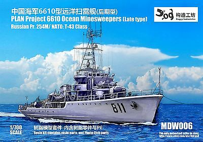 Pla Type 6610 Minesweeper  254M T 43  Late  Doggy Industries Resin   Upgrades