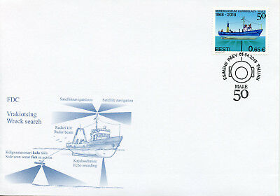 Estonia 2018 FDC Research Vessel Mare 50 Years 1v Set Cover Boats Ships Stamps