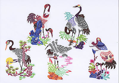 Handmade Paper Piecing Art (Handmade Chinese Paper Cuts Crane Set 10 colorful small pieces Zhou )