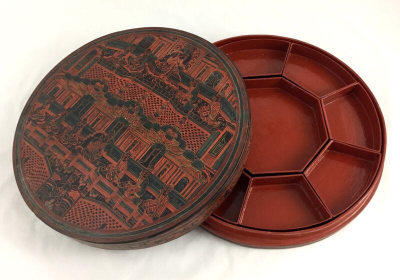 Betel Nut Box, Antique Burmese, Cinnabar Lacquer, Unusual Design