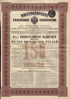 1898 IMPERIAL GOVERNMENT OF RUSSIA  Conversion Bond 150 Rbl  with 6 coupons