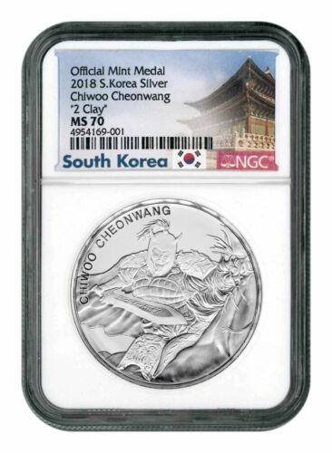 2018 South Korea Chiwoo Cheonwang Incuse 2 oz Silver Medal NGC MS70 SKU57465