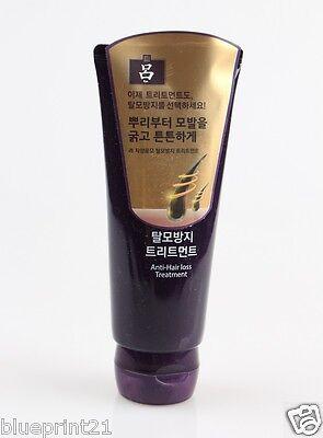 Amore Pacific Ryo Jayangyunmo Anti Hair Loss Treatment 200ml New Free Shipping