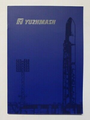 Broschur, YUZHMASH, Space Proven Quality, Liquid rocket engines, um 2010 ()
